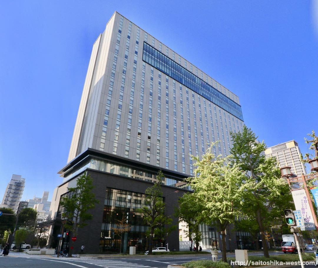 エクセル ホテル 東急 大阪