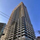 【2020年3月竣工】ブランズタワー梅田 Northの建設状況 19.11