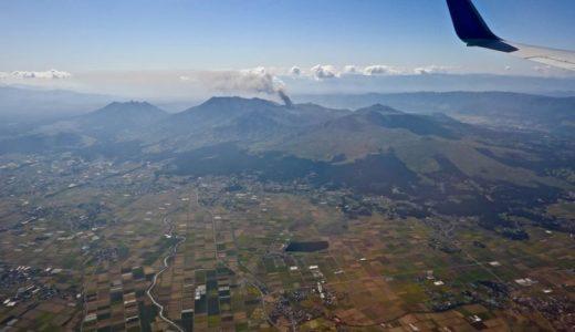 伊丹発→熊本行きの飛行機から見た眺め