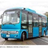大阪シティバスと大阪メトロが「夢洲」で自動運転バス実証実験を実施!