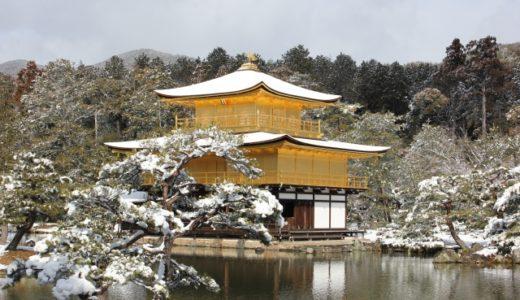 外国人観光客の検索で2年連続「大阪城天守閣」が1位!ナビ検索した人気スポット、近畿がベスト3を独占