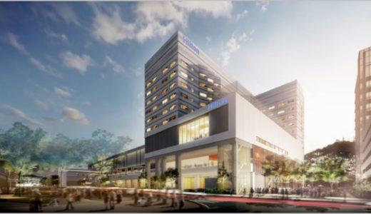 ヒルトン長崎が着工、MICE施設「出島メッセ長崎」と相乗効果を見込む【2021年11月開業予定】