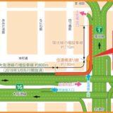 阪神高速ー西船場ジャンクション信濃橋渡り線は2020年1月29日に開通!