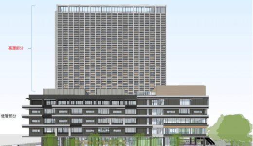 【2022年8月竣工】長崎市新庁舎の建設状況 19.12