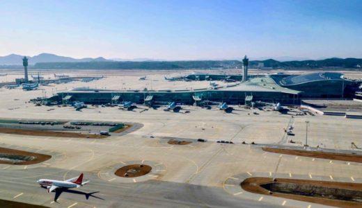 仁川国際空港ー第2ターミナルビル(外観編)