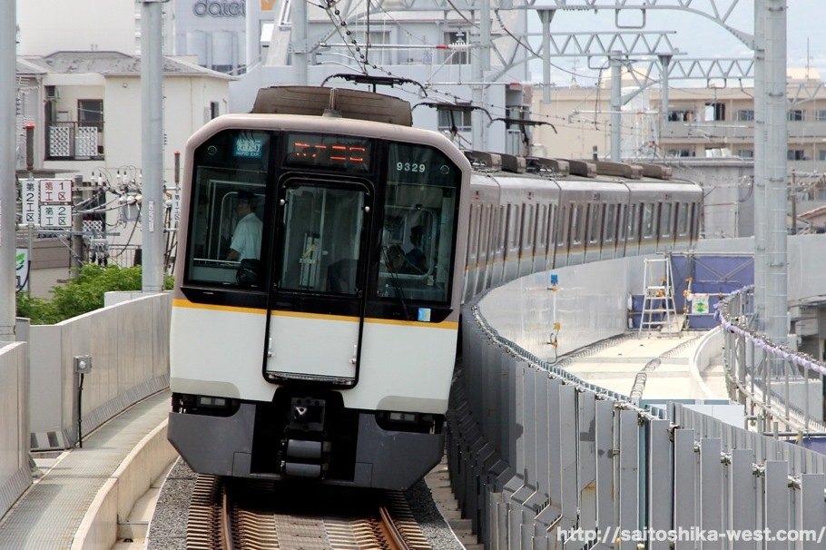 近鉄 ダイヤ 改正 2020