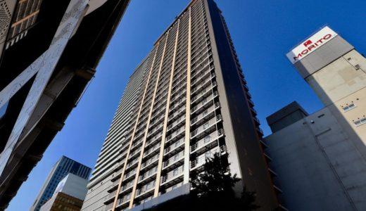 アパホテルが大阪に西日本最大の2000室規模のホテルを建設!?