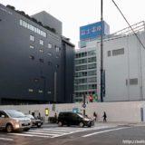 【2020年開業予定】アロフト・ホテルが大阪初進出! Aloft 堂島(仮称)の建設状況 19.11