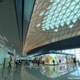 仁川国際空港ー第2ターミナルビル(搭乗エリア編)