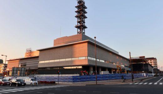 【2020年春開局予定】NHK 新奈良放送会館の建設状況 19.12