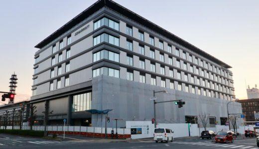 【2020年春オープン】JWマリオットホテル奈良計画の建設状況 19.12