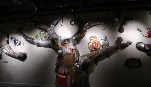 地下街や車両の廃材を再利用して制作されたアート作品「いのちの木」が凄い!