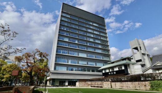 【竣工済】西宮市役所 第二庁舎(危機管理センター)建設工事の状況 21.04 4月19日から各部局を順次配置