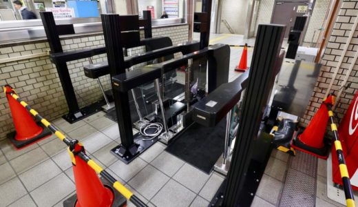 【大国町駅】試作機のベースは高見沢サイバネティクスのTAG-13000、顔認証自動改札の設置作業が始まる!
