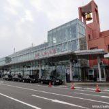 長崎空港旅客ターミナルビル
