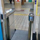 【動物園前駅】日本信号製の「コンパクトスタイルゲート」ベースの顔認証自動改札が設置される!