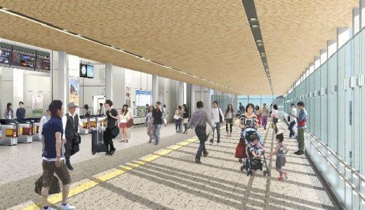【2020年度末完成】大和西大寺駅南北自由通路等整備工事の状況 20.01