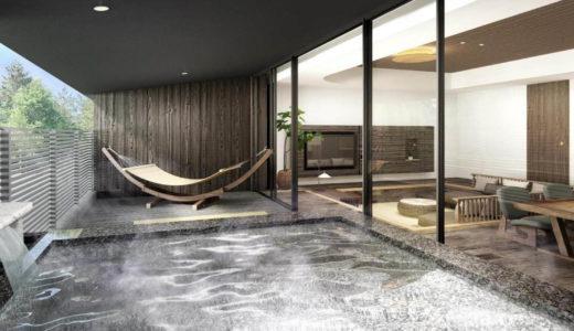 「ふふ 奈良」隈研吾氏 建築デザインのスモールラグジュアリーホテルが奈良公園内にオープン!