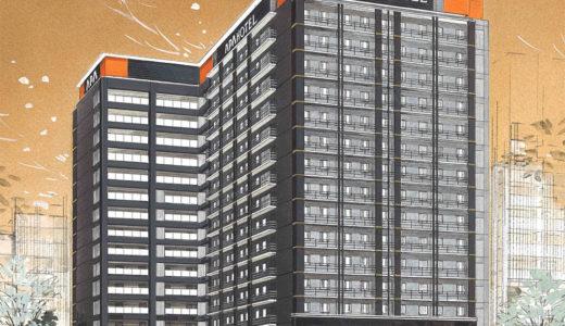 【2020年5月開業予定】アパホテル新大阪駅前の建設状況 20.01