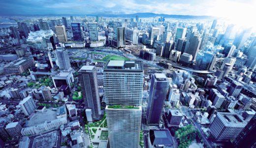 グランドメゾン新梅田タワー THE CLUB RESIDENCEの建設状況 20.01