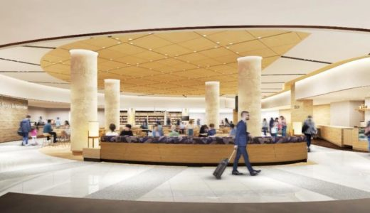 大阪国際空港ターミナル改修プロジェクト 2020年7月グランドオープン ウォークスルー型商業エリアを設置