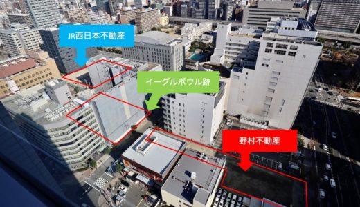 野村不動産が新大阪に計画中のオフィスビル(仮称)新大阪PJの状況 20.01