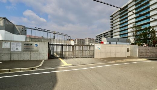 NTT西日本新本社ビル(大阪研修センタ3期)の建設状況 20.01