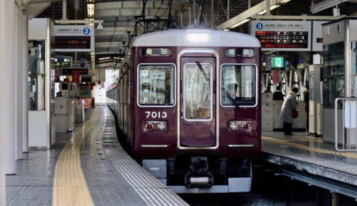 阪急7000・7300系リニューアル車