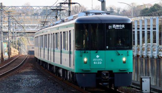 神戸市交通局6000形電車(外観編)