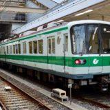 神戸市交通局3000形電車