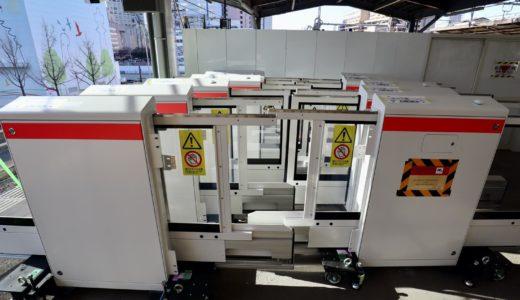 大阪駅の環状線ホーム2番線にホームドアユニットが設置される!【2020年春頃可動】