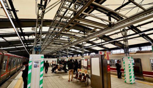 御堂筋線ー新大阪駅リニューアル工事の状況 20.01