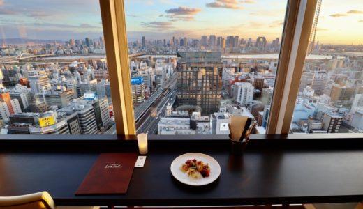 "SKY BAL ""La Stella(ラ ステラ)ホテルWBF新大阪スカイタワー最上階の絶景レストラン"