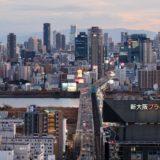スタートアップ・エコシステム「グローバル拠点都市」の勧誘競争が激化!