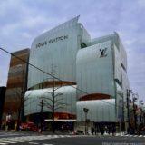 ルイ・ヴィトン メゾン 大阪御堂筋 日本最大店舗で世界初のカフェ&レストランを併設【2月1日オープン】