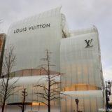 御堂筋のルイヴィトンは『メゾン』!ルイ・ヴィトン メゾン 大阪御堂筋は2020年2月1日にオープン!
