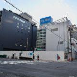 【2020年度開業予定】アロフト・ホテルが大阪初進出! Aloft 堂島(仮称)の建設状況 20.01