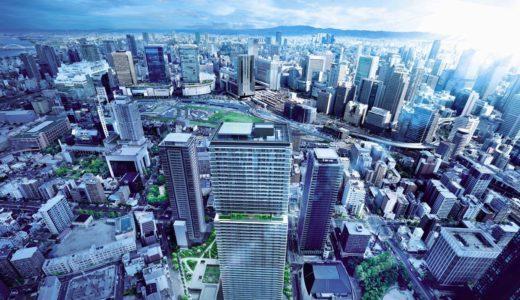 グランドメゾン新梅田タワー THE CLUB RESIDENCEの建設状況 20.01 -2