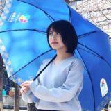 阪神電車が傘シェアリングサービス「アイカサ」を導入!【関西初】