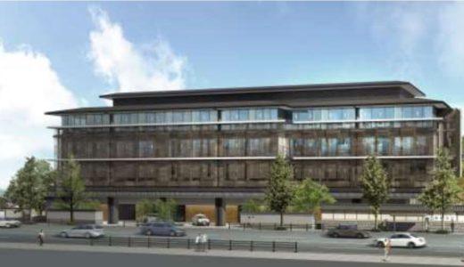「(仮称)ザ・ホテル岡崎京都 by Hiramatsu」ひらまつが 展開する新ブランドホテルが着工【2021年秋頃開業】