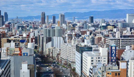 シェラトン都ホテル大阪の最上階から見た大阪都心の様子