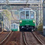 神戸市交通局1000形電車