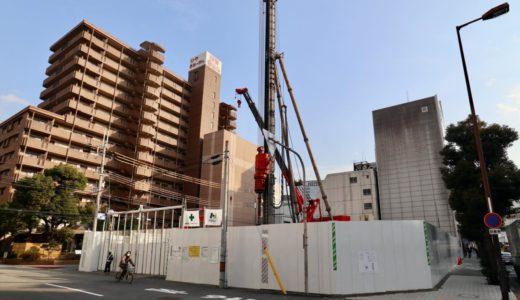 関電不動産開発が天満橋近くにタワーマンション!(仮称)北区天満1丁目計画の状況 20.02