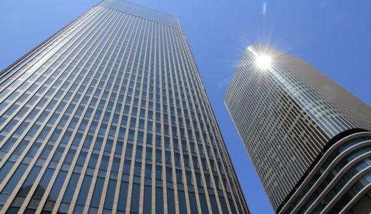 フォーブス・トラベルガイド2020年度格付けを発表!日本の五つ星ホテルは6軒のみ