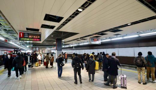 御堂筋線ー新大阪駅リニューアル工事の状況 20.02