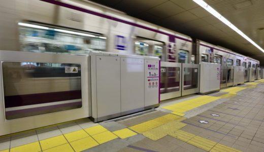 谷町線ー東梅田駅のホームドアが2020年2月1日より使用開始!