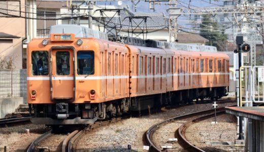 近鉄南大阪線「ラビットカー」の復刻塗装編成を目撃!