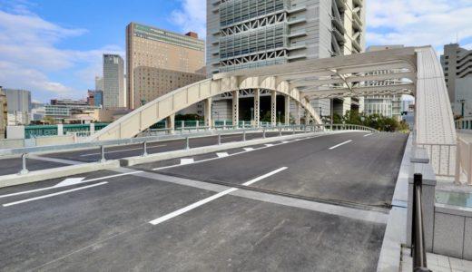 堂島大橋の通行止めが解除!2020年2月1日から通行可能に