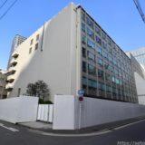 【再開発の卵】古河大阪ビル本館・西館が閉鎖。三井不動産レジデンシャルが再開発を計画か?