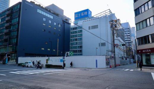 アロフト・ホテルが大阪初進出! Aloft 堂島(仮称)の建設状況 20.02【2020年度開業予定】